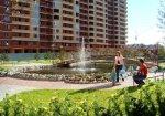 «Управляющая компания жилищно-коммунального хозяйства» Ленинского муниципального района Московской области